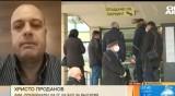 Христо Проданов: Няма заразени с коронавирус депутати от БСП