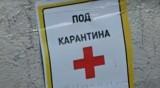 С кръст на вратата: В русенско село маркират хора под карантина