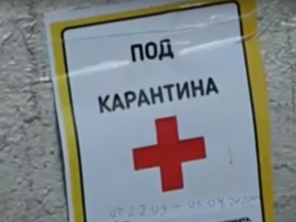 В русенско село сложиха табели с кръстове по вратите на