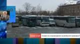 Превозвач: В автобусния транспорт ще има много фалити