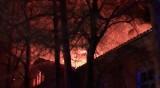 Пожар горя в старата митрополия във Велико Търново