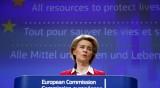 ЕС отговаря на COVID-19 с мерки за € 2,77 трилиона