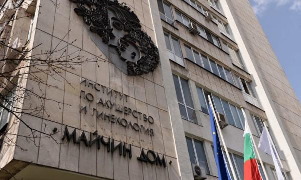 """""""Майчин дом"""" получи 100 000 лева дарение от Пощенска банка в борбата с Covid-19"""