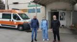 Берое с дарение за Спешна помощ и болницата в Стара Загора
