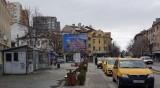 """""""Останете си вкъщи!"""", зове проф. Мутафчийски от билбордове"""