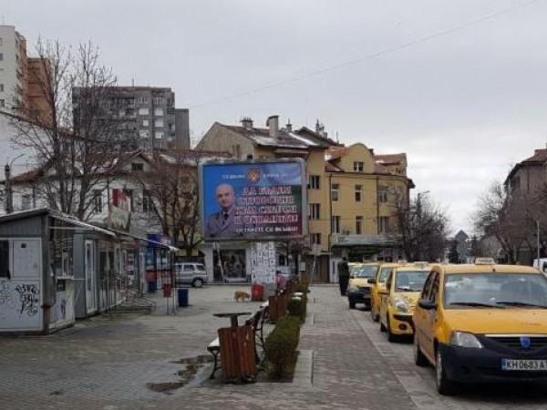 Билбордове с послания в борбата срещу коронавируса са монтирани в