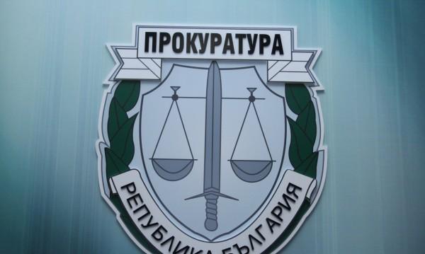 Прокурори и следователи дариха 300 000 лв. срещу...