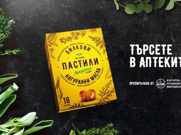 """""""Захарни заводи"""" АД направи дарение от 12 000 кутии с"""