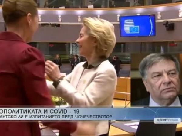ЕС отговаря на епидемията от коронавирус с мерки за 2,77