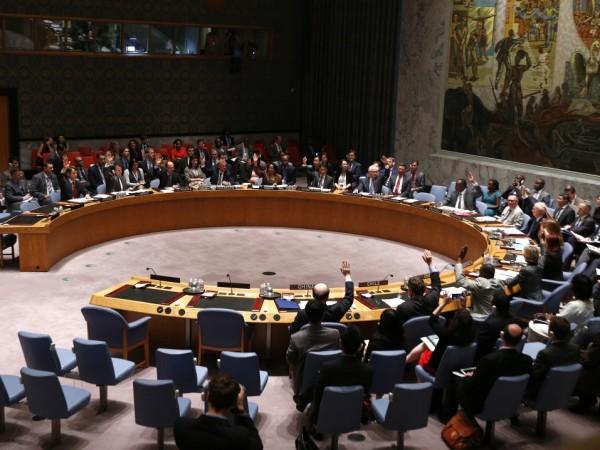 """Общото събрание на ООН одобри резолюция, призоваваща към """"международно сътрудничество"""""""