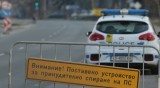 Арестуваха врачанин, стрелял с пистолет по кола край КПП