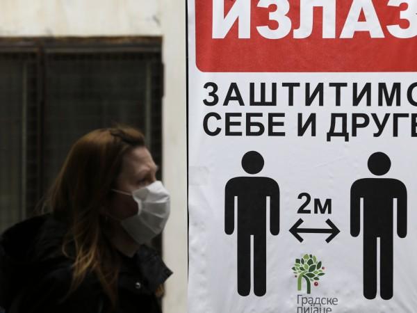 Сръбската армия призова запасняци в борбата против коронавируса и досега