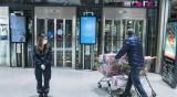 Австрия обяви мораториум върху заемите