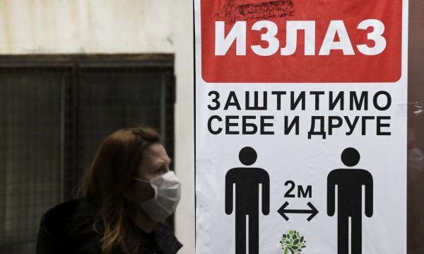 Русия изпраща хуманитарна помощ и 87 медици в Сърбия
