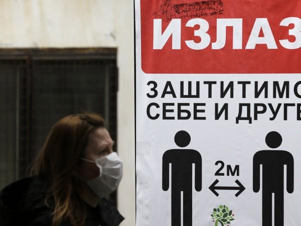 Русия изпраща 11 самолета медицинско оборудване и 87 медици за