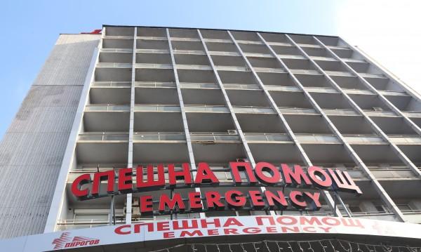 """Нова жертва на COVID-19 -  48-годишна жена е починала в """"Пирогов"""""""