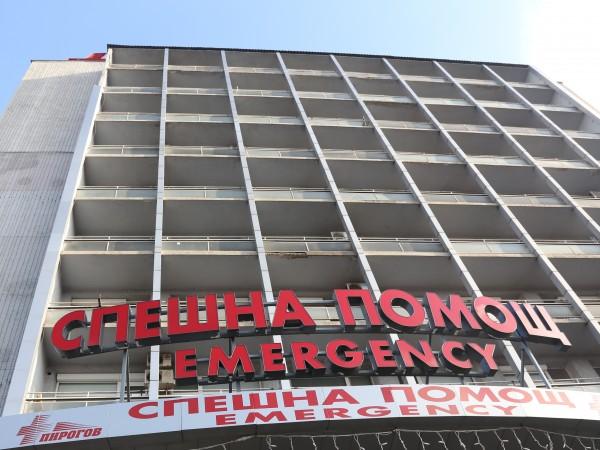 """Днес в УМБАЛСМ """"Н. И. Пирогов"""" е починала 48-годишна жена,"""