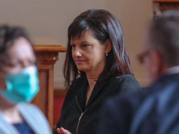Според председателя на парламентарната група на ГЕРБ Даниела Дариткова в