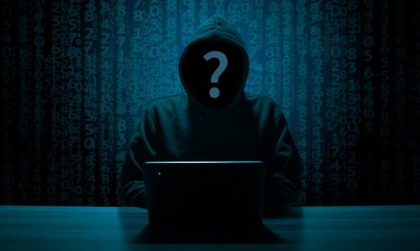 Дело за шпионаж е било разпределено от IP адрес в чужбина