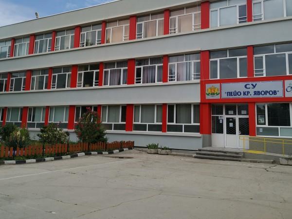 Директорите на училищата в София да предприемат мерки за затварянето