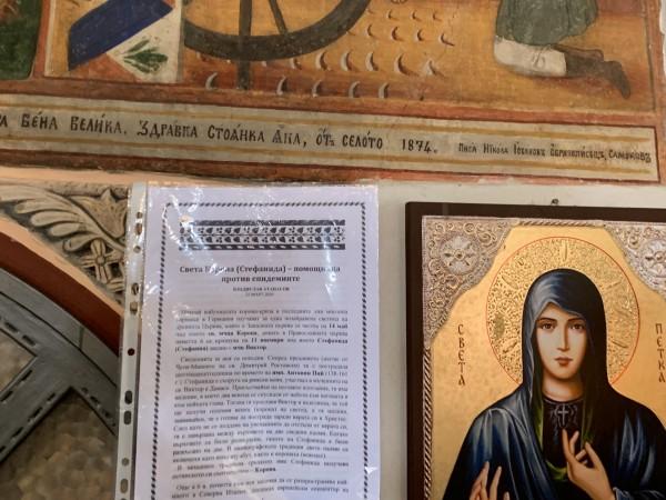 Във всички храмове на Сливенска епархия великопостните богослужения да се