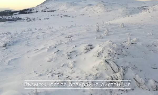 Пише се Планина, чете се Живот: Витоша е здраве,...