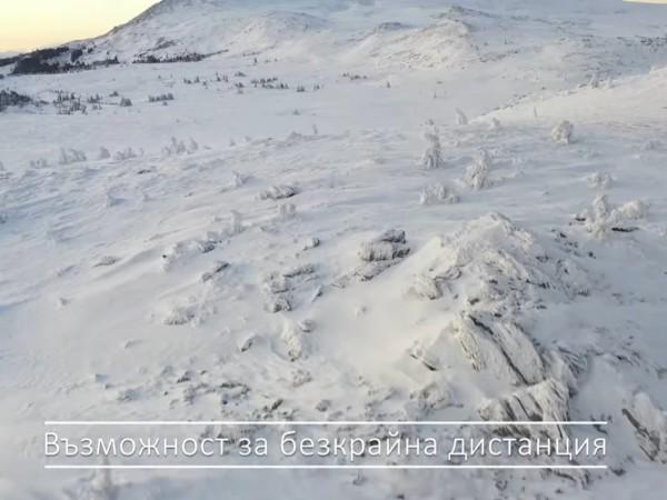 В България има над 40 планини и части от планини