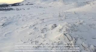 Пише се Планина, чете се Живот: Витоша е здраве, отворете я!