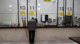 Заради пенсиите: Пощите ще обслужват преди обяд само пенсионери