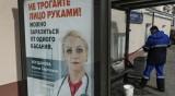 Икономиката на Русия: Парен локомотив, чийто котел ще експлодира