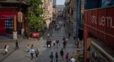 Падат последните ограничения в Ухан, откъдето тръгна пандемията
