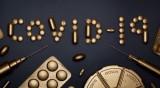 Ще имаме лекарство срещу COVID-19 по Великден?