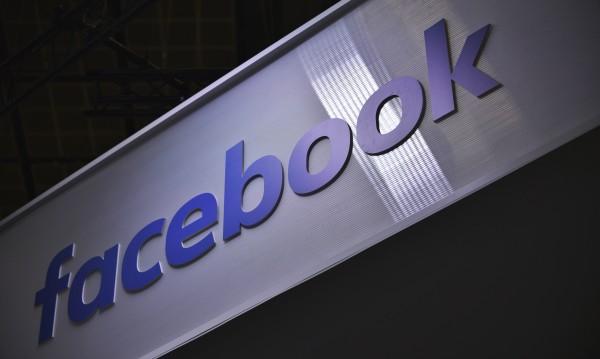 Facebook ще събира данни за движението на потребителите