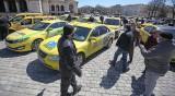 Таксиметрови шофьори на протест в центъра на София