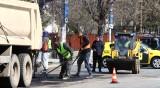 Времето се затопли, време е за нови ремонти в София!