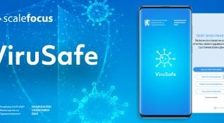 Здравното приложение срещу COVID-19 ViruSafe вече работи