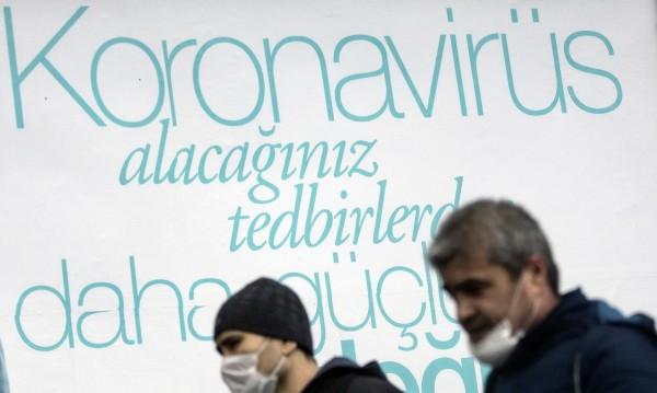 Заразените с COVID-19 в Турция са над 34 000