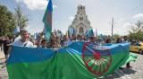 8 април - Международният ден на ромите по цял свят