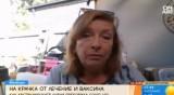 Българка разказва как Австралия се справя с коронавируса