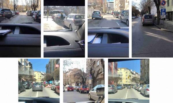 ВМРО иска: Връщане на платените зони в София