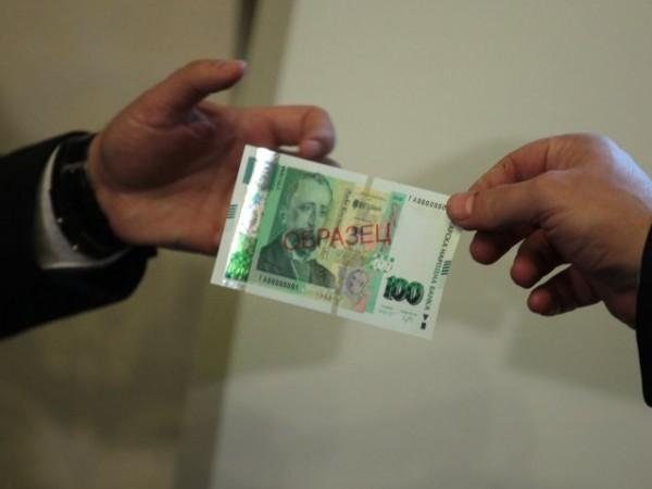Предложенията на банките по условията за кредитите вече са внесени