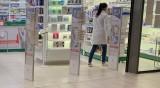 Как да работят аптеките в извънредно положение?