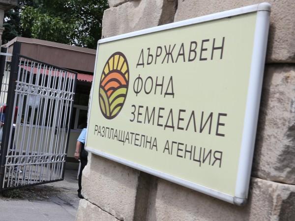"""Управителният съвет на ДФ """"Земеделие"""" разпредели 5 млн. лв. по"""