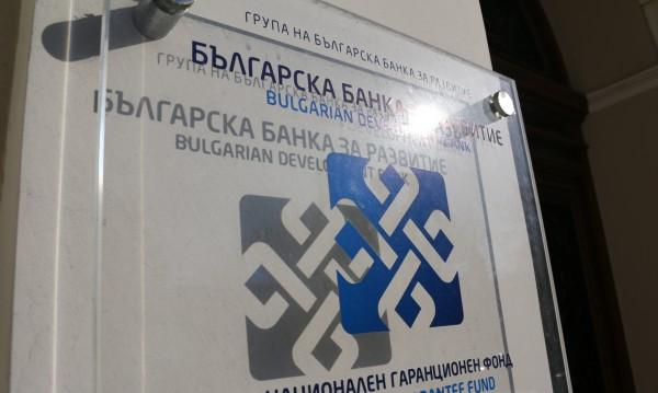 Стоян Мавродиев: Няколко банки се надпреварваха за...