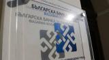 Стоян Мавродиев: Няколко банки се надпреварваха за тази сделка