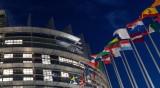 ЕК с 255 млн.евро подкрепа за малките и средни предприятия у нас