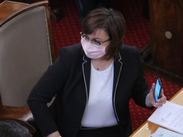 Според лидера на БСП Корнелия Нинова кризата извади на показ