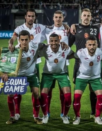 На футбол: България е рамо до рамо с Буркина Фасо