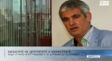 КНСБ очаква: Поне още 70 хил. да загубят работата си