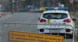 Арестуваха пиян, предложил подкуп на полицай на КПП